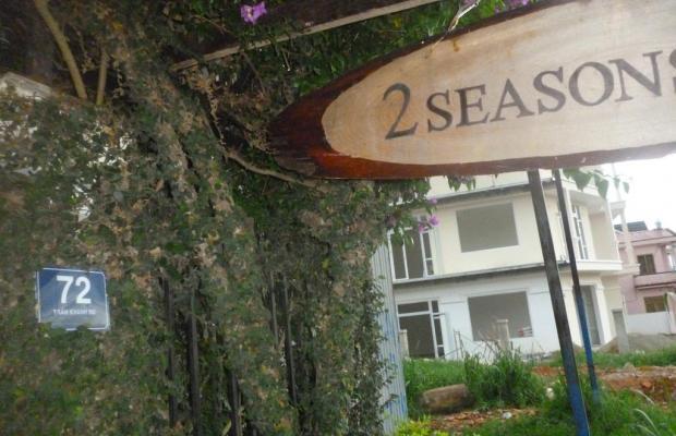 фотографии Two Season Hostel изображение №4
