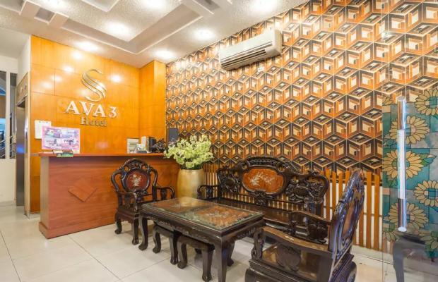 фото отеля Ava Saigon 3 Hotel изображение №9