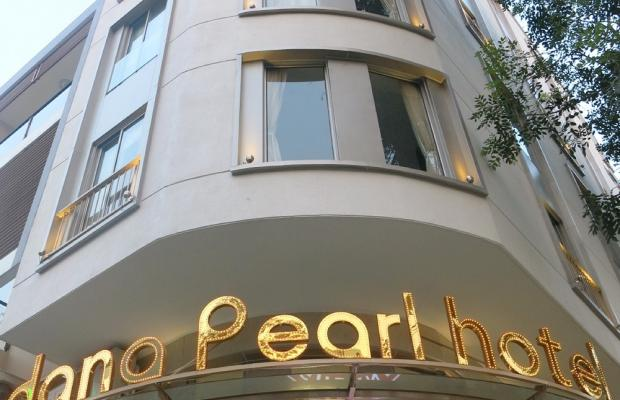 фотографии отеля Dana Pearl Hotel изображение №15