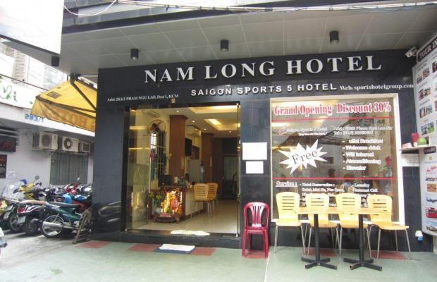 фото отеля Nam Long Hotel изображение №1