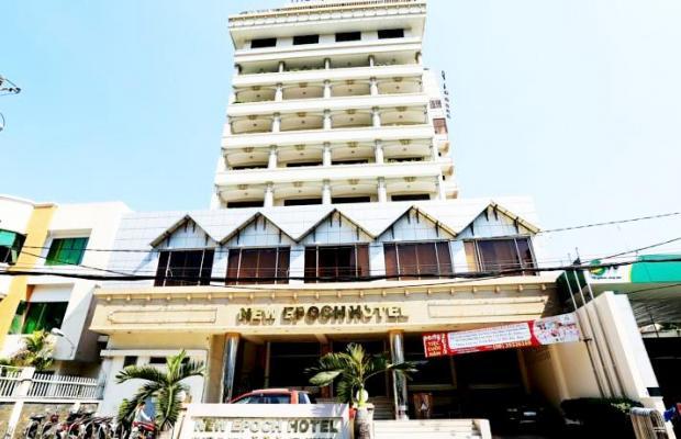 фото отеля New Epoch изображение №1