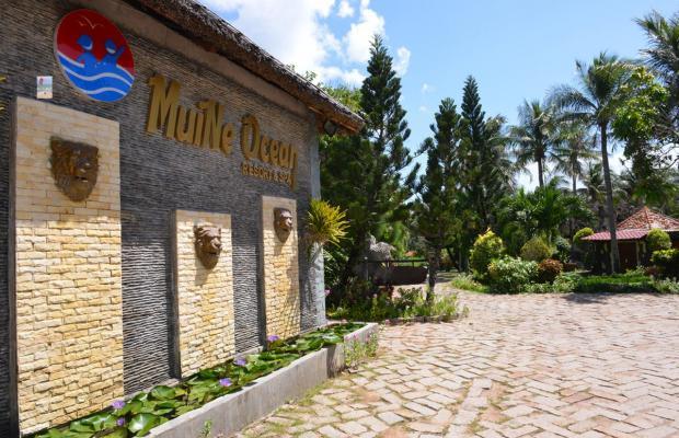 фотографии отеля Muine Ocean Resort & Spa изображение №19