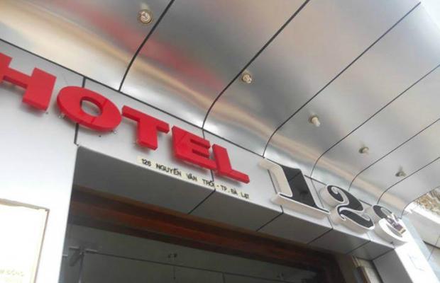 фотографии отеля 128 Hotel изображение №3