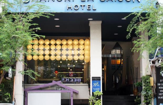 фото Shangri La Saigon (ех. Asian Ruby Central; Thuan Thien) изображение №34