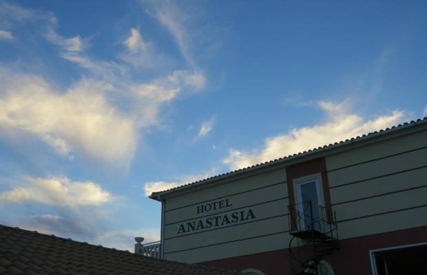 фотографии отеля Anastasia Beach изображение №15