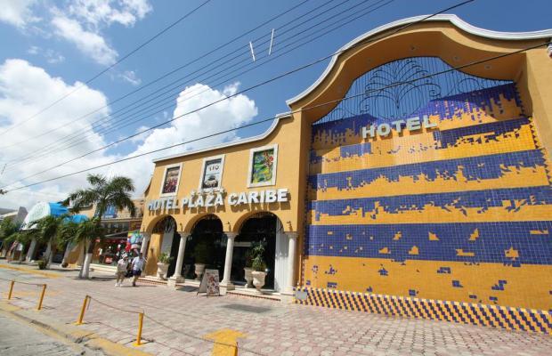 фото отеля Plaza Caribe изображение №45