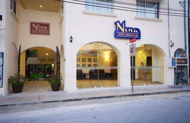 фотографии Nina Hotel & Beach Club изображение №40