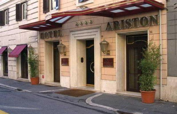 фото Hotel Ariston изображение №2