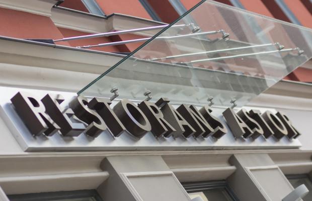 фотографии отеля Astor Riga изображение №19