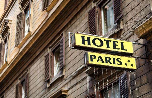 фото отеля Paris Hotel Rome изображение №9