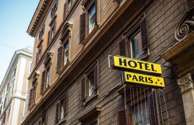 фото отеля Paris Hotel Rome изображение №1