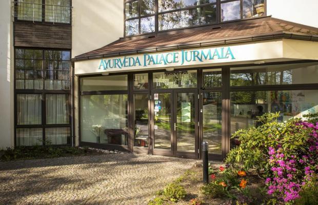 фотографии Ayurveda Palace Jurmala (ex. Jomas Seta) изображение №4