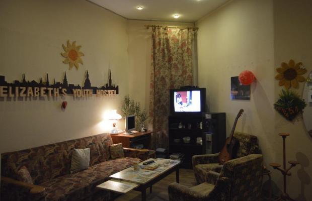 фото отеля Elizabeth's Youth изображение №9