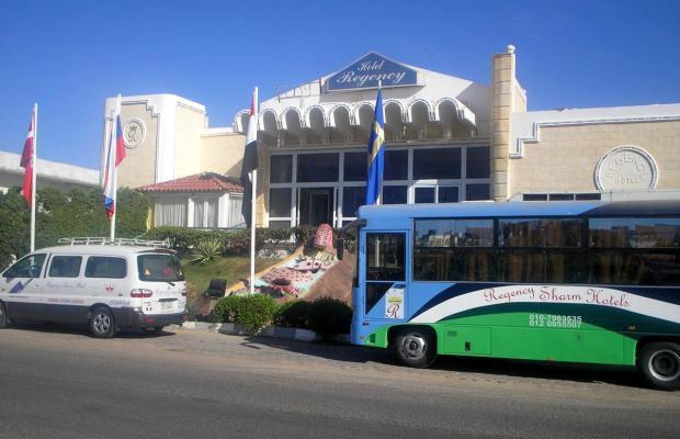 фотографии отеля Regency Lodge Sharm изображение №19