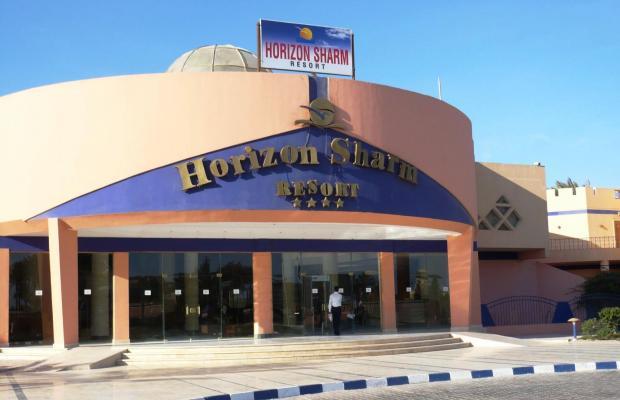 фотографии Horizon Sharm Resort изображение №8