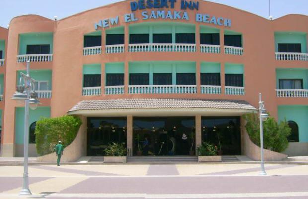 фотографии El Samaka Desert Inn изображение №8