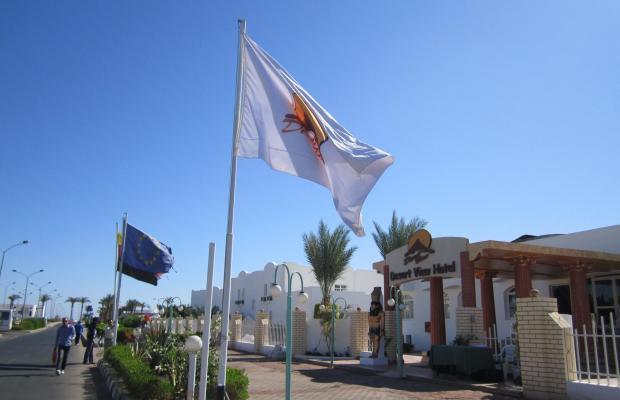 фото Desert View Resort изображение №18