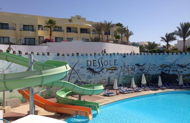 фотографии Dessole Royal Rojana Resort изображение №28