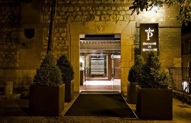фото отеля Parador de Chinchon изображение №25