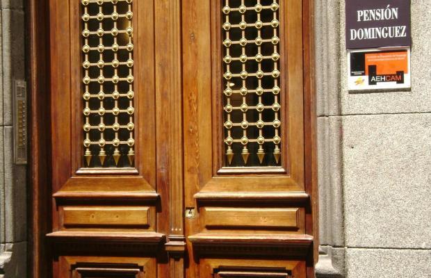 фотографии Hostal Dominguez изображение №8