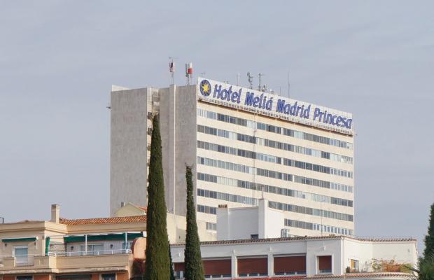 фото отеля Melia Madrid Princesa изображение №37