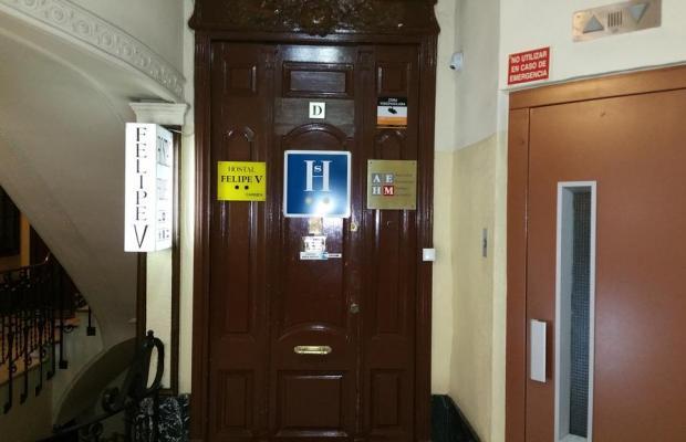 фотографии отеля Hostal Felipe V изображение №15