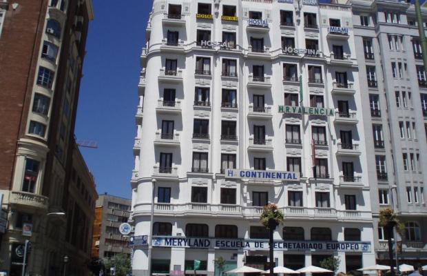 фото отеля Hostal Valencia изображение №1
