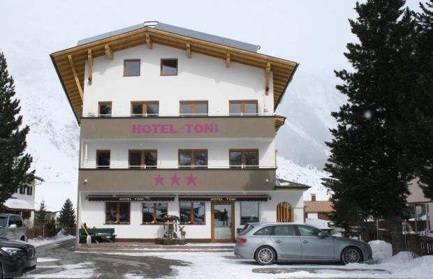 фото отеля Toni изображение №1
