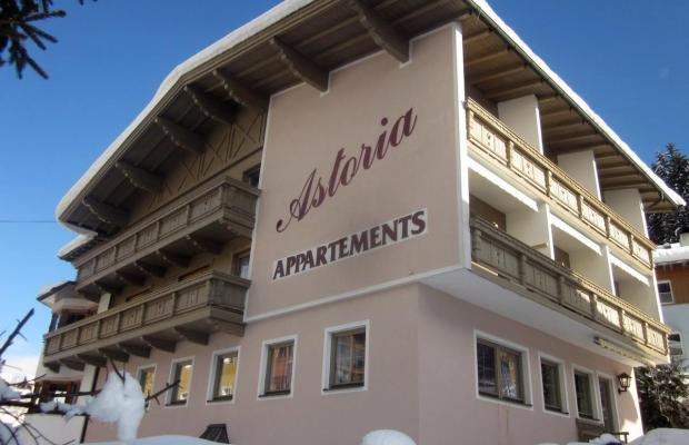 фото отеля Astoria Apartments изображение №1