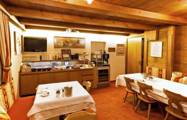 фотографии отеля Walserheim изображение №27