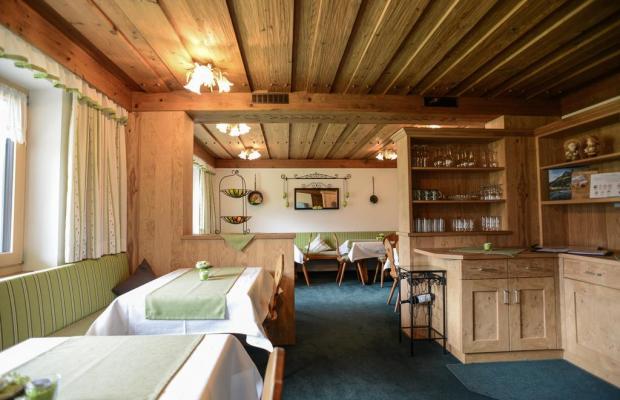 фото отеля Zoggeler изображение №9