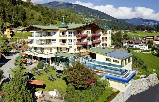 фото отеля Familienhotel Seetal изображение №1