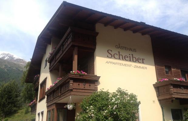 фото отеля Alois Scheiber Haus изображение №13