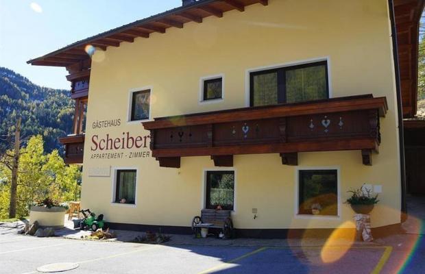фотографии Alois Scheiber Haus изображение №4