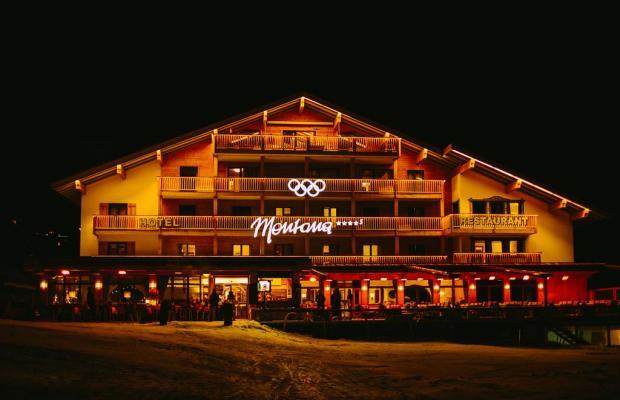 фотографии Montana Oberlech изображение №20