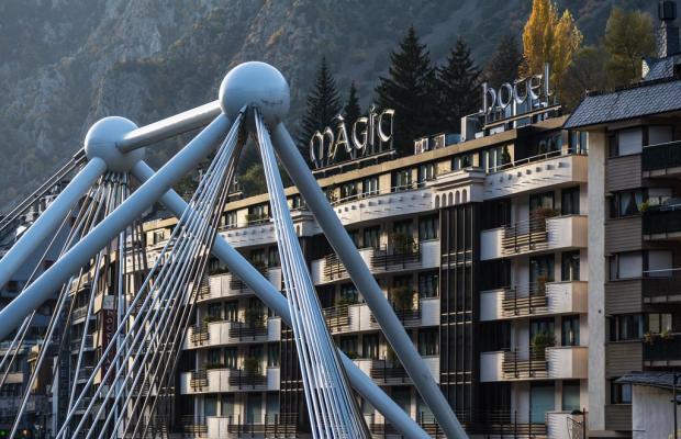 фотографии отеля Sercotel Magic Andorra изображение №35