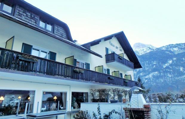 фотографии Haus Am See изображение №4