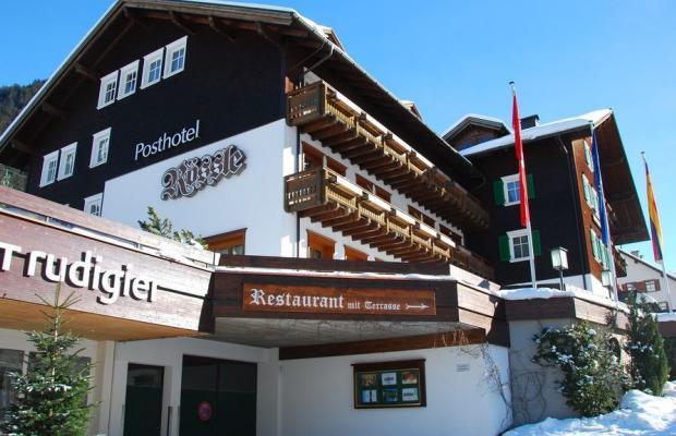 фото отеля Posthotel Roessle изображение №1