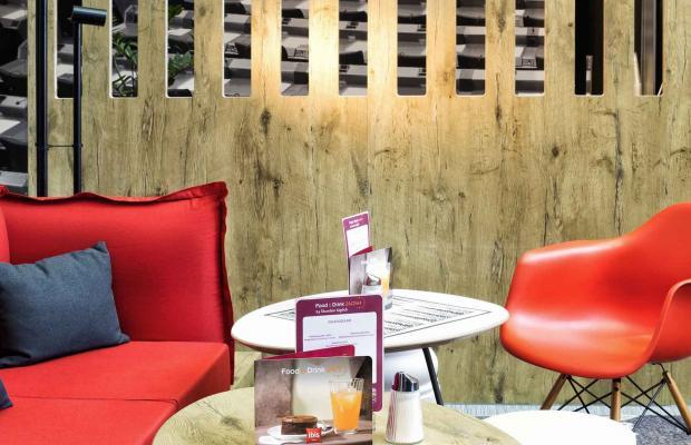 фотографии отеля ibis Linz City изображение №23