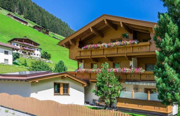 фотографии отеля Haus Hochland изображение №15