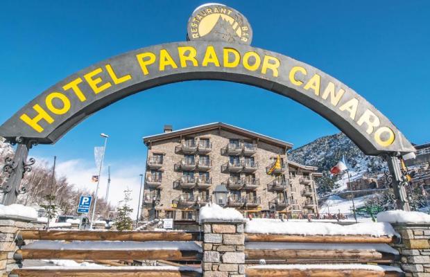 фото отеля Parador Canaro изображение №1