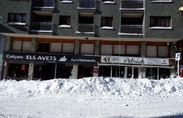 фото Els Avets изображение №2
