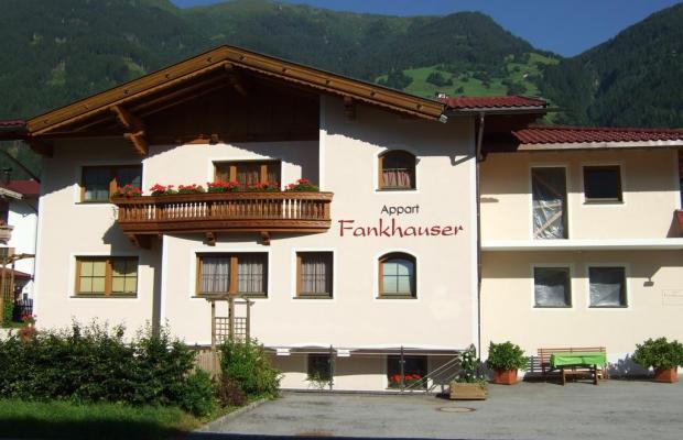 фотографии Fankhauser C2 изображение №12