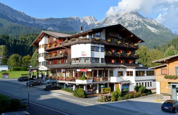 фотографии Hotel Alpin Scheffau изображение №12