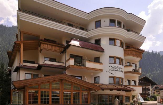 фотографии отеля Zillertalerhof изображение №51