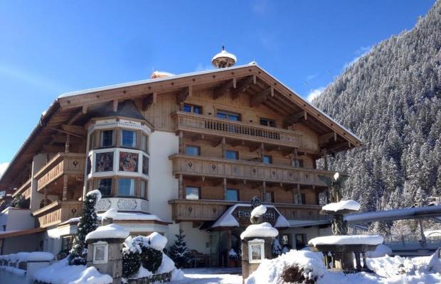фото отеля Elisabeth Hotel изображение №1
