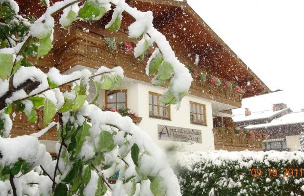 фото отеля Arzt Appartementhaus изображение №1