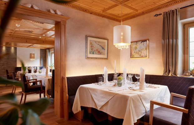 фотографии Hotel Berghof Crystal Spa & Sports изображение №20