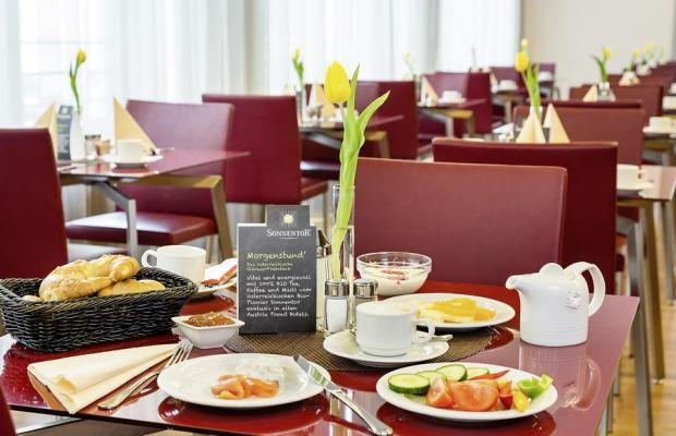 фото Austria Trend Hotel Europa Wien изображение №2