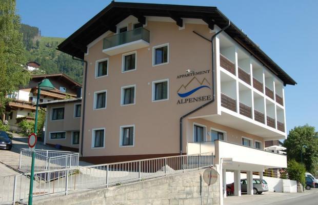 фотографии Alpensee (ex. Grinzing) изображение №36